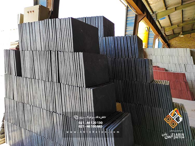 دپو موزاییک پلیمری کارخانه آبین بتن