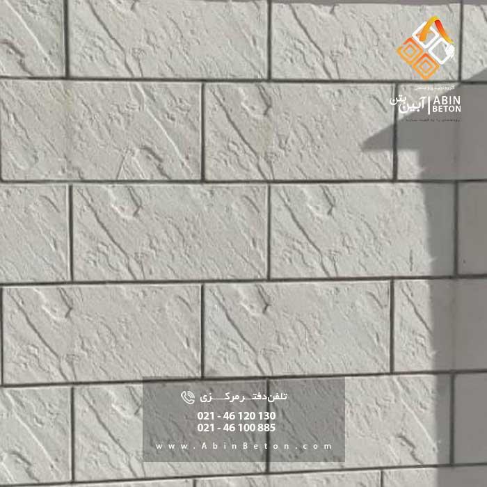 موزاییک پلیمری طرح خطیبی اجرا شده در نما